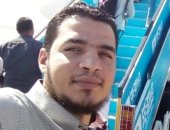 مصر في القمة الإسلامية
