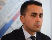 """وزير الصناعة الإيطالى يمدد مهلة لإنقاذ شركة طيران """"أليطاليا"""" لـ15 يوليو"""