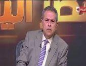 توفيق عكاشة: تركيا مازالت تمد الإرهابيين فى طرابلس بالسلاح عبر البحر