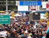 آلاف الفنزويليين يفرون إلى الإكوادور عبر المعبر الحدودى مع كولومبيا