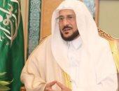 مفتى السعودية يوضح مقدار زكاة عيد الفطر 2020 و هل يجوز إخراجها تمرا؟