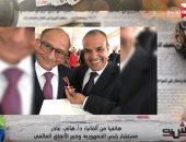 هانى عازر يناشد المصريين دعم الرئيس السيسى لبناء مستقل واعد لمصر