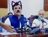 بفلاتر قطة.. وزير باكستانى يتعرض لموقف محرج خلال مؤتمر صحفى على الهواء