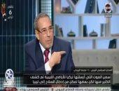 """شاهد.. خبير ليبى: تركيا دمرت الدولة الليبية من خلال منظمة خيرية تسمى """"تيكا"""""""