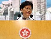 هونج كونج تعلق مشروع القانون المثير للجدل بشأن تسليم المطلوبين أمنيا للصين ..صور