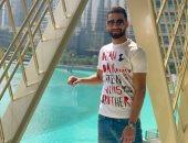 """عمرو السولية يثير غيرة رمضان صبحى بـ""""صورة"""""""