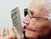 أسباب ضعف النظر أبرزها كبر السن ومرض السكري