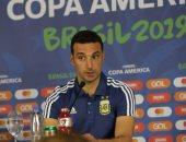 مدرب الأرجنتين: سوء أرضية الملعب سبب الخسارة من كولومبيا