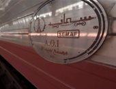 """""""العربية للتصنيع"""" تشارك بـ7 قطارات من إنتاجها فى خط المترو الثالث"""