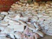 ضبط 60 طن ملح طعام متحجر بحملة لمراقبة الأغذية بأخميم سوهاج  صور
