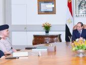 الرئيس السيسي يوجه بتفعيل آليات عمل صندوق تكريم الشهداء والمصابين