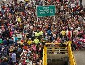 فنزويلا تتهم الولايات المتحدة بممارسة الإرهاب الاقتصادى ضدها
