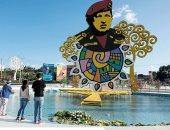 """مدينة """"تشافيز """" ليست فنزويلية..لماذا يطلق اسم الزعيم الراحل على منشآت ماناجوا؟"""
