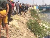 صور.. انتشال جثة طفل غريق من إحدى الترع بمحافظة الإسماعيلية