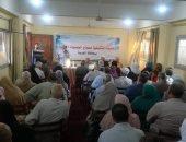 """صور.. """"تضامن الغربية"""" تنظم ندوة تثقيفية لتوعية الحجاج فى مدينة السنطة"""
