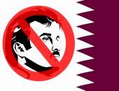 قطريليكس: غرامة 25 ألف دولار على سفارة قطر فى لندن بسبب الانتهاكات العنصرية