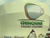 شاهد..20 طنا من القهوة داخل فنجان عملاق لدخول جينيس فى كولومبيا