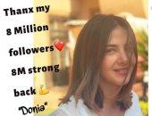 """دنيا سمير غانم تحتفل بوصول أعداد متابعيها على """"إنستجرام"""" إلى 8 مليون"""