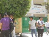 طلاب الثانوية الأزهرية سعداء بسهولة امتحان الجغرافيا وشكاوى من صعوبة القرآن