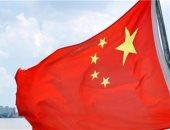 """""""أنا والصين"""".. مسابقة عالمية للفيديوهات القصيرة"""