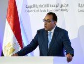 رئيس الوزراء يزور مجمعا لصناعة المنسوجات بمحافظة المنيا