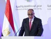 البنك المركزى يطلق أول بوابة إلكترونية فى مجال التكنولوجيا المالية بمصر FinTech Egypt