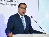الحكومة تعلن تخفيض الحد الأدنى للقبول بالجامعات لطلاب شمال سيناء بواقع 2%