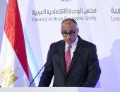 """طارق عامر خلال مؤتمر """"سيملس شمال أفريقيا"""": 200 مليار دولار تدفقات العملة الصعبة منذ تحرير سعر الصرف"""