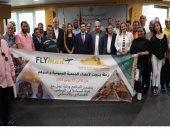 ورشة عمل مصرية لبنانية لزيادة حركة التبادل السياحي بين الجانبين