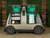 مطعم بيتزا أمريكى يستعين بالسيارات ذاتية القيادة لتوصيل الطلبات للمستخدمين