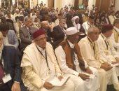 بيان القوى الوطنية الليبية من القاهرة: ندعم جيشنا لمواجهة الإرهاب بطرابلس