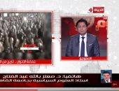 """معتز عبد الفتاح: الإخوان لا يجيدون سوى """"المظلومية"""".. ولا مجال للنيل من بيان النيابة"""