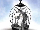 كاريكاتير صحف الإمارات : النظام الإيرانى محبوس داخل قفص بسبب العقوبات
