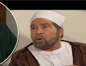 """21 عاما على رحيل الشعراوى.. حسن يوسف: طلبت تجسيد حياته """"قالى أما أموت"""""""