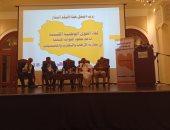 القوى الوطنية الليبية بالقاهرة: معركة الجيش ضد المليشيات والإرهابيين مستمرة