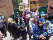 غياب 1413 طالب وطالبة عن امتحانات الثانوية العامة بالبحيرة