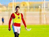 إصابة اكرم توفيق فى تدريبات المنتخب الاولمبى