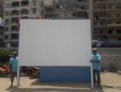 صور.. شاشات عرض على شواطئ الإسكندرية لمشاهدة مباريات أمم أفريقيا