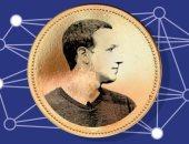لجنة خدمات مالية بالكونجرس تطالب فيس بوك بوقف تطوير عملته الرقمية