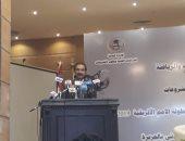 وزارة الرياضة تكرم الإعلامى عصام شلتوت