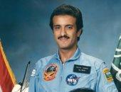 فى ذكرى رحلته.. 7 معلومات عن الأمير سلطان أول عربى فى الفضاء