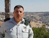 رويترز: جنرال اسرائيلى سابق يشارك فى مؤتمر البحرين