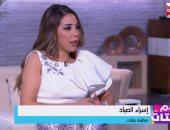 """فيديو.. منظمة حفلات تكشف تحديات واجهتها فى تنظيمها لحفل زفافها بـ""""كلام ستات"""""""