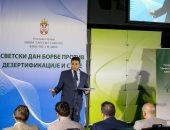 سفير مصر ببلجراد يشارك كمتحدث رئيسى فى احتفال باليوم العالمى لمكافحة التصحر