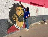 """جرافيتي لـ""""مو صلاح"""" على جدران نادي الشمس"""