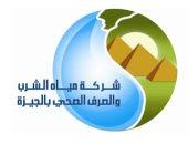الجيزه لمياه الشرب: انتظام المياه بشارع القنايه ببولاق الدكرور