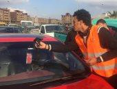 موجز أخبار مصر.. الداخلية تهيب بالمواطنين التوجه للمرور لتركيب الملصق