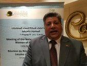 """التنمية المحلية: مؤتمر """"المدن الإفريقية"""" يستعرض ما حققته مصر خلال 4 سنوات"""