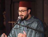 فرقة ابن عربى تمثل المغرب فى مهرجان فلسطين الدولى
