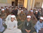 صور.. مدير أوقاف إسنا يطلب من أئمة المساجد بضرورة ترشيد المياه والكهرباء